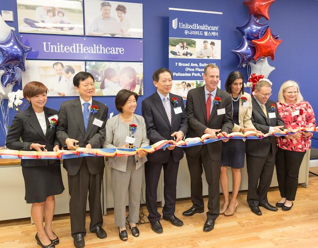 【视频】联合健康保险博根亚裔资讯服务中心盛大开幕