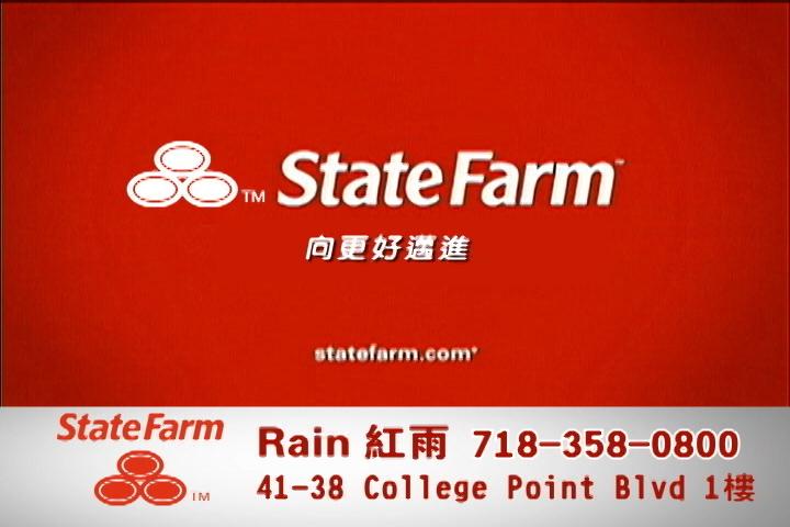 【视频】State Farm红雨保险一站式服务