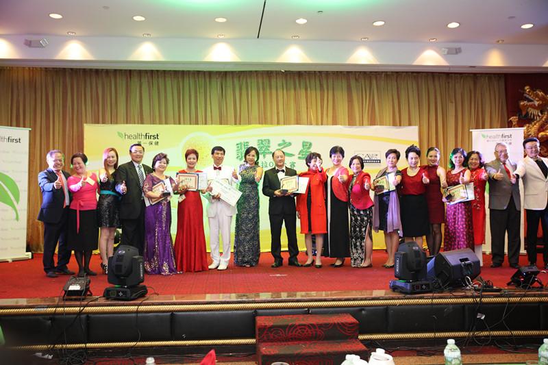 第一保健与亚美医师协会举办2017翡翠之星卡拉OK大赛总决赛获奖名单