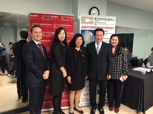 世纪集团总裁徐家鹏先生受邀参加AABANY举办的主题活动