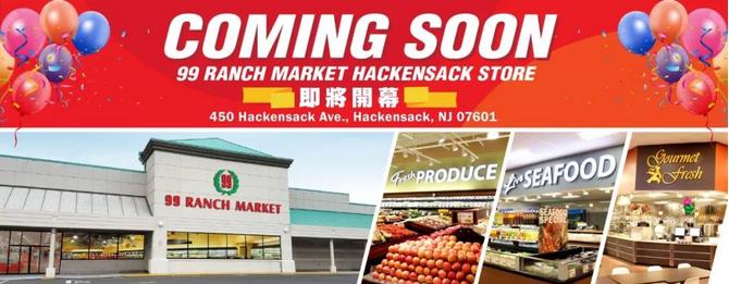 新泽西州Hackensack市分店,2018即將開幕!