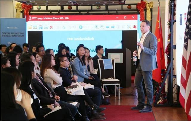 第二届中美互联网营销创新论坛成功举办 畅谈2018年互联网营销趋势