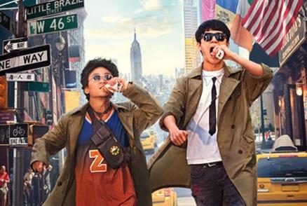 华纳兄弟首例海外发行国产片  《唐人街探案2》北美同步上映