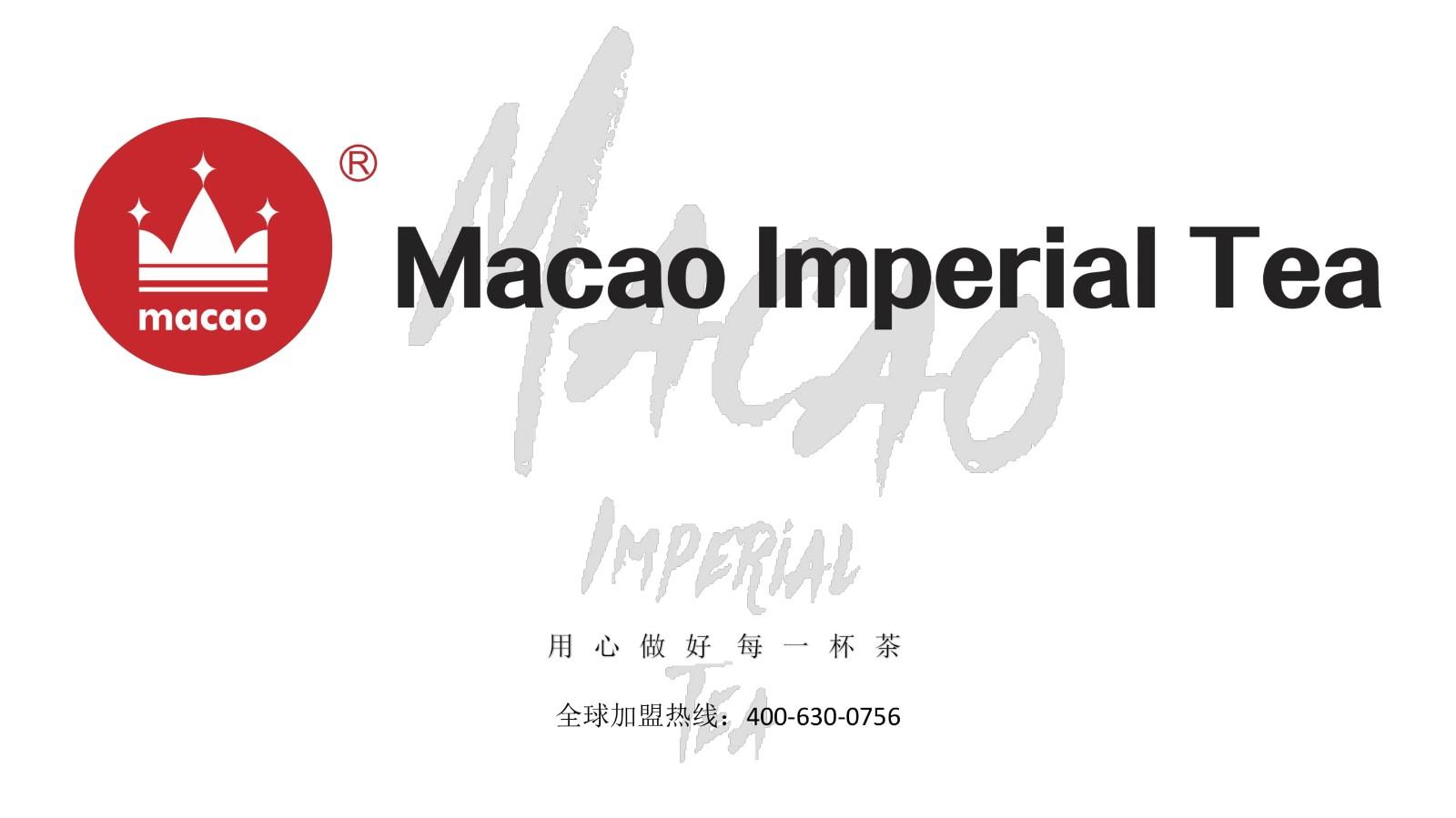 【摇一摇】澳门皇茶布鲁克林举办剪彩仪式 Macao imperial tea Brooklyn