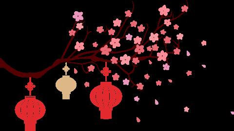 耶曼律师事务所恭祝大家新春快乐!
