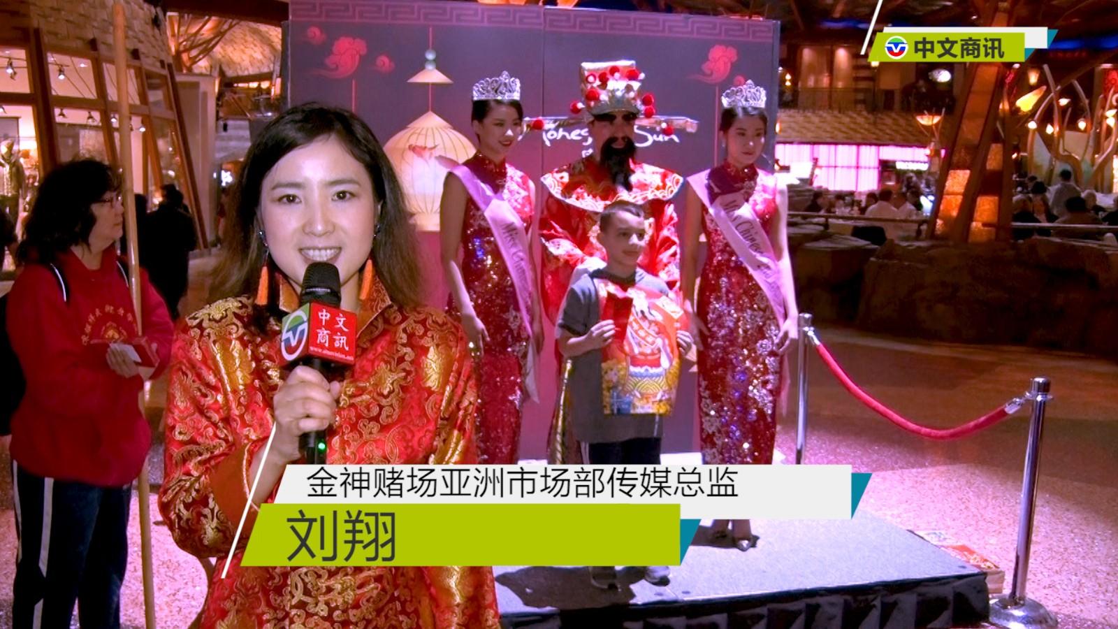 【视频】金神大赌场喜迎狗年惊喜连连