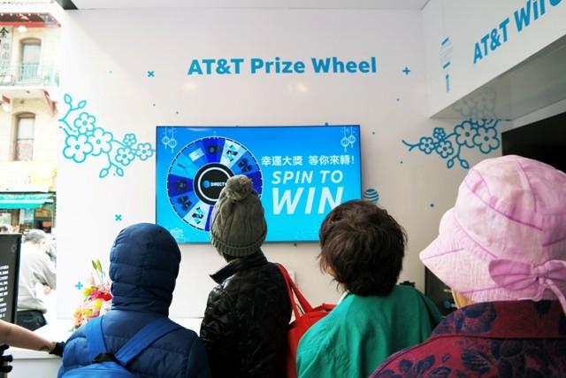 AT&T庆祝农历新年 精彩绝伦狗年主题花车大放异彩