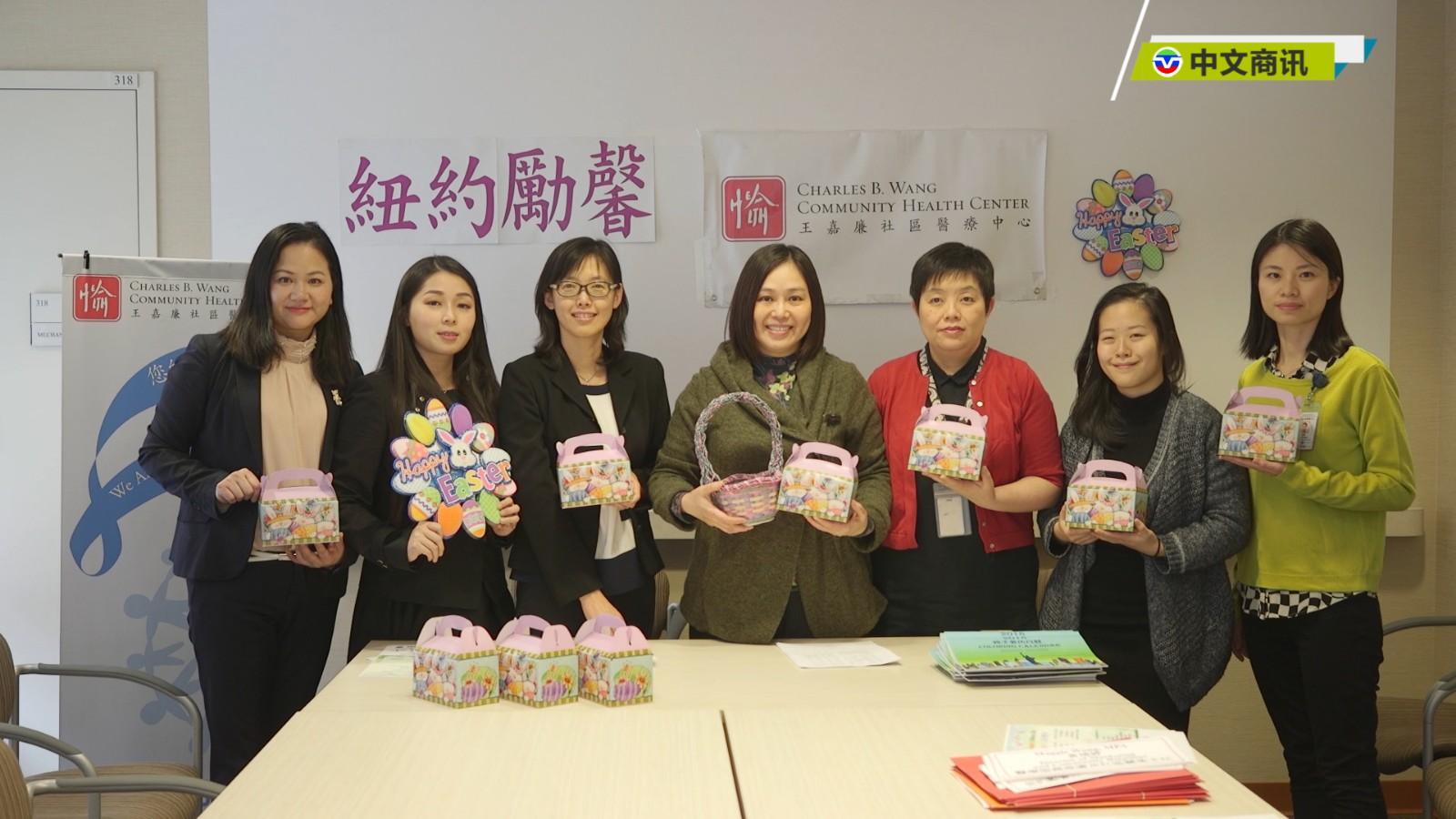 【视频】王嘉廉社区医疗中心举办春季家庭同乐日活动