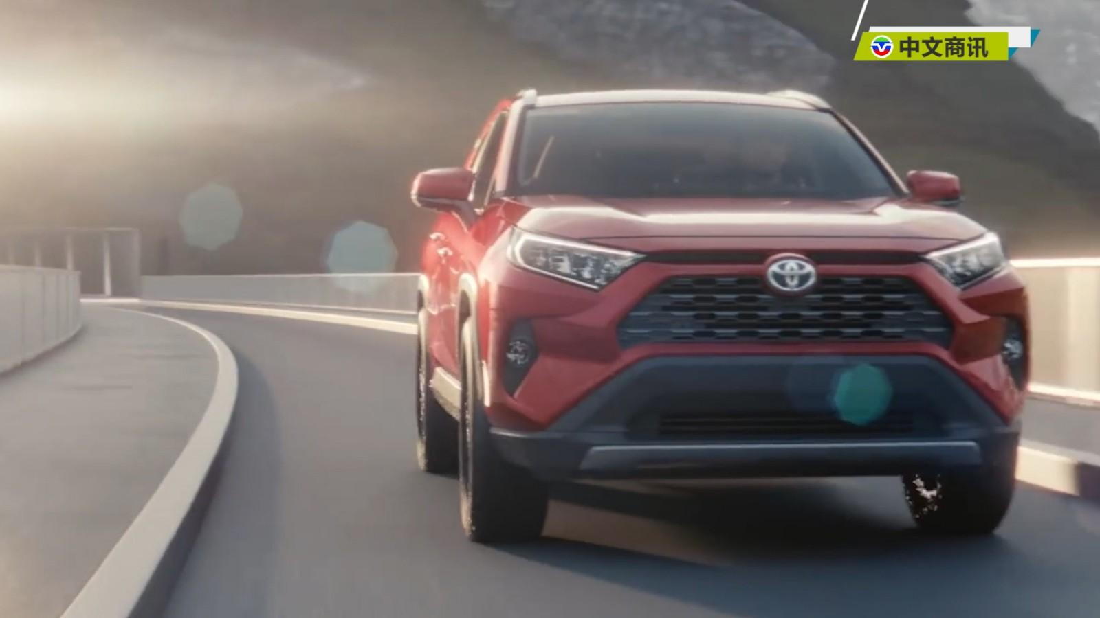 【视频】Toyota纽约车展发布全新RAV4和Corolla