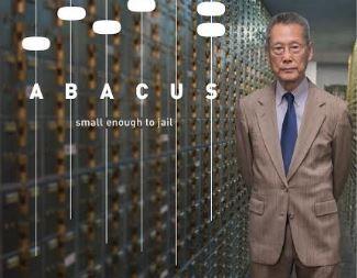 中国十大名校校友会联合举办《国宝银行》纪录片