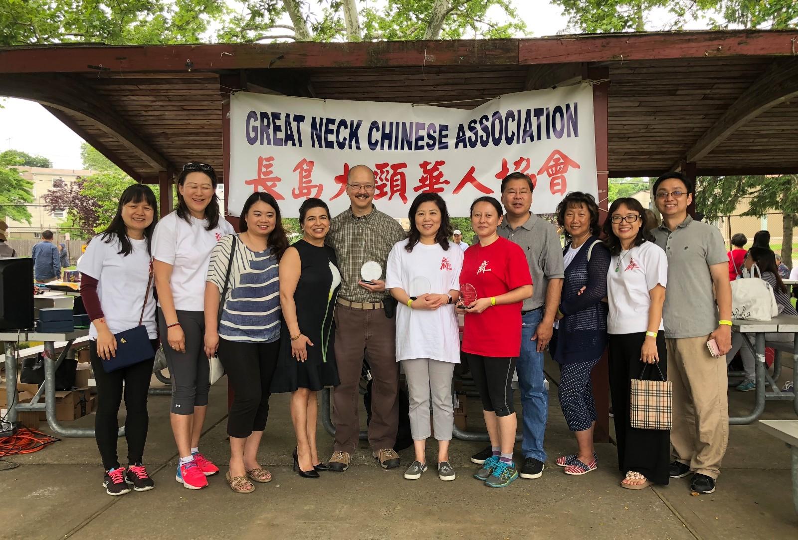 长岛大颈华人协会举办年度聚会并颁发社区服务奖