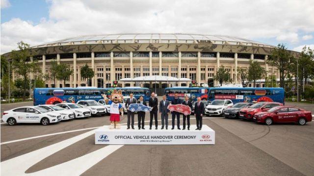 现代汽车2018俄罗斯世界杯专用汽车交接仪式
