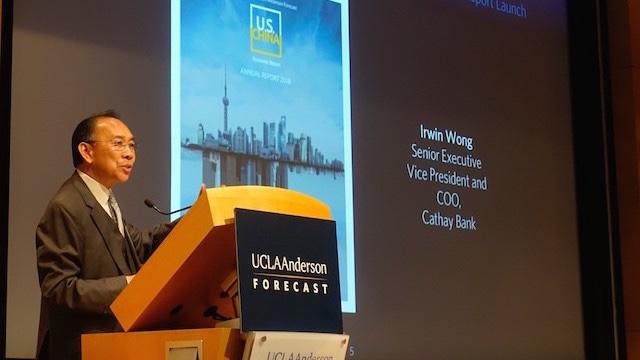 国泰银行携手UCLA安德森预测中心 发布首份美中经济报告