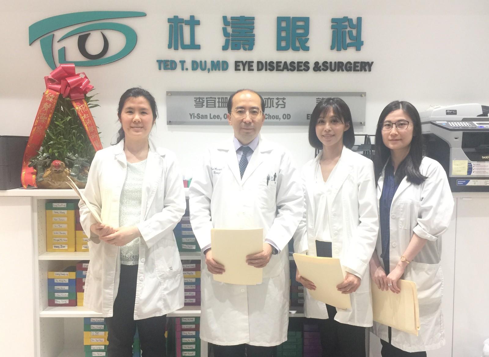 杜涛眼科乔迁法拉盛广场,专精成人儿童眼科疾病