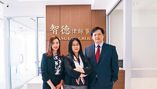纽约智德律师事务所团队专精综合性法律业务