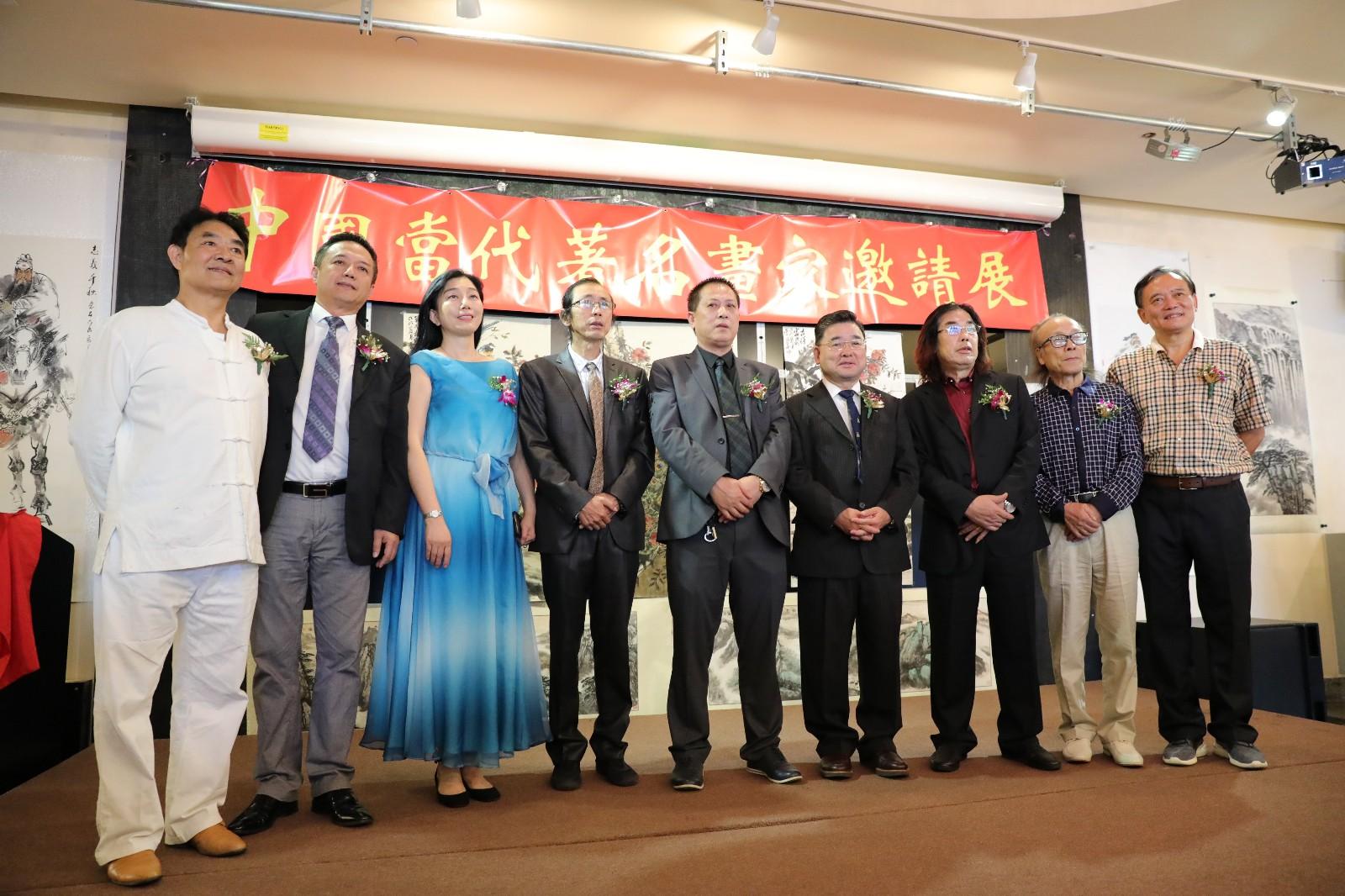 中国当代著名画家邀请展纽约召开