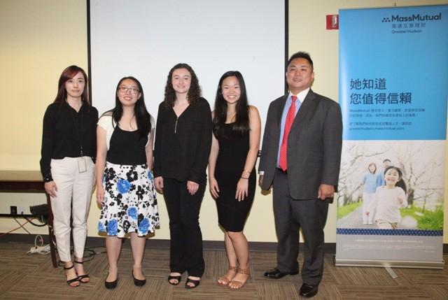 MassMutual Greater Hudson祝贺其2018年奖学金获奖者