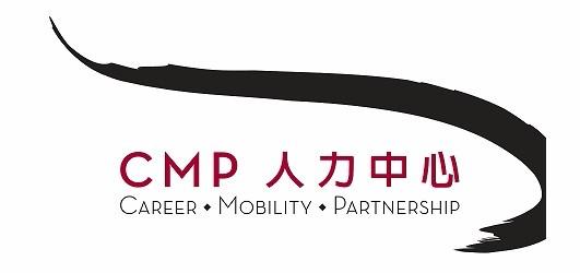纽约CMP人力中心提供免費英语&培训项目