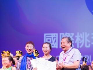 史颖舞蹈学校参加国际桃李杯舞蹈大赛载誉凯旋