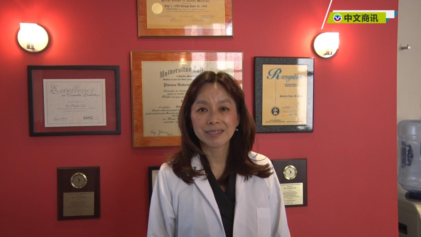 【视频】New York DMD牙科诊所广受好评