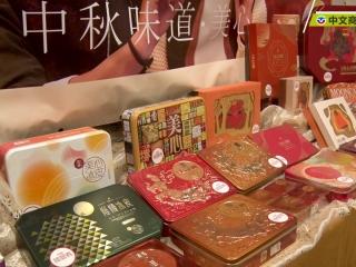 【视频】长年大富公司推出购买香港美心月饼抽奖活动