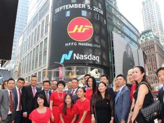 【视频】美国合丰集团控股公司纳斯达克正式上市