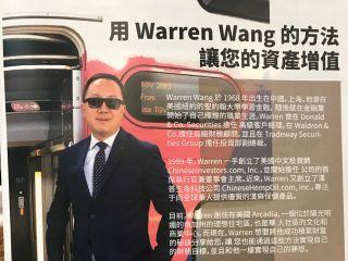 动荡的美股 代表危机吗? -- 中文投资网曼哈顿告诉您最正宗的投资之道!