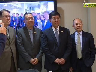 【视频】皇佳商业金控完成合并恒通金控