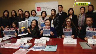 【视频】王嘉廉社区医疗中心举办健保咨询日