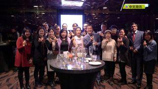 【视频】福康家庭护理公司举办六周年庆晚宴
