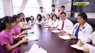 【视频】姚江林医生提醒民众尽早做B型肝炎检查