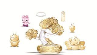 猪年大吉 Citibank 为合格存款客户推出赠品奖励计划
