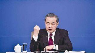 王毅谈中美建交40年:不忘初心,保持定力