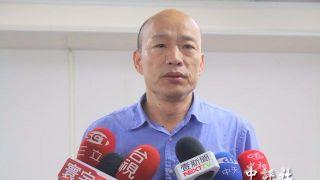 高雄市长韩国瑜赴台北招商 连战道贺并邀其餐叙