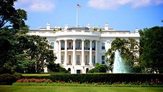 美国21岁男子被捕 被指控欲用汽车换购反坦克武器袭击白宫