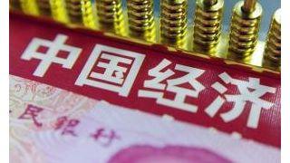 中国国家统计局:2017年GDP比初步核算数少6367亿元人民币