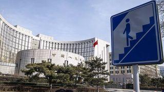 """缓解""""钱紧"""" 中国央行本周公开市场净投放创两年新高"""