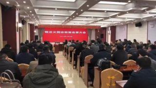 河南一官员错判十年获无罪 法院开恢复名誉大会公开致歉