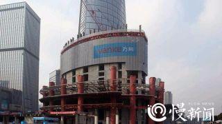 四天盖一层楼!探秘空中造楼机如何建起重庆458米高楼