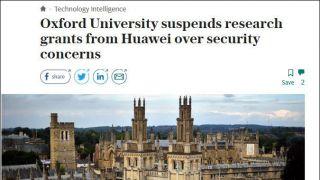 站队?牛津大学暂停接受华为捐款