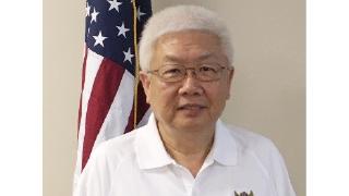 川普任命亚太裔顾问委员会成员 徐绍钦任共同主席