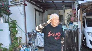 一路走好!最后一名日本籍八路军逝世