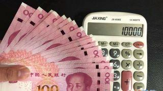 中国13省份发布今年GDP增长目标 近半设定为区间值