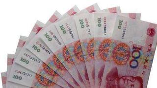 """人民币新年开局升值""""不意外"""" 强势能持续多久?"""