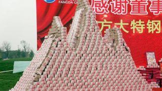 """中国一钢企¥3亿现金堆成""""钱山"""" 员工平均每人领¥6万"""