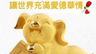 吃喝玩乐大抽奖最高价值$5800--爱德华集团(加州总部)春节大联欢