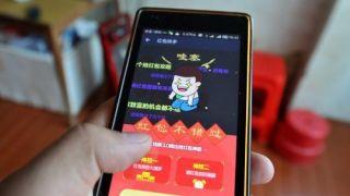 春节抢红包大战:中国支付平台迎大考峰值每秒逾4万笔