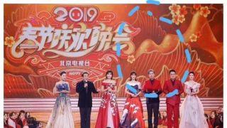 """后期加班加点令吴秀波""""消失"""" 北京卫视春晚收视竟夺冠"""
