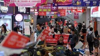 今年中国春节消费超万亿元 比去年春节假期增长8.5%