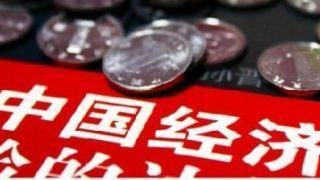 中国31省份经济年报:南北分化明显 粤苏GDP跨过¥9万亿